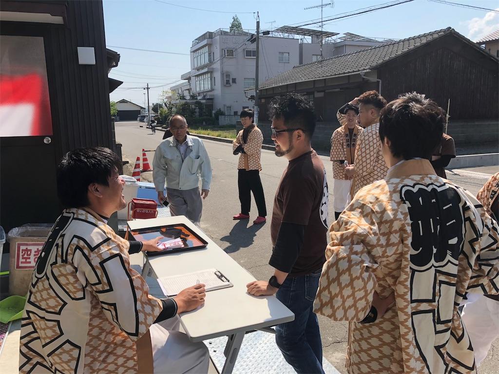 f:id:masanori-kato1972:20180504102124j:image