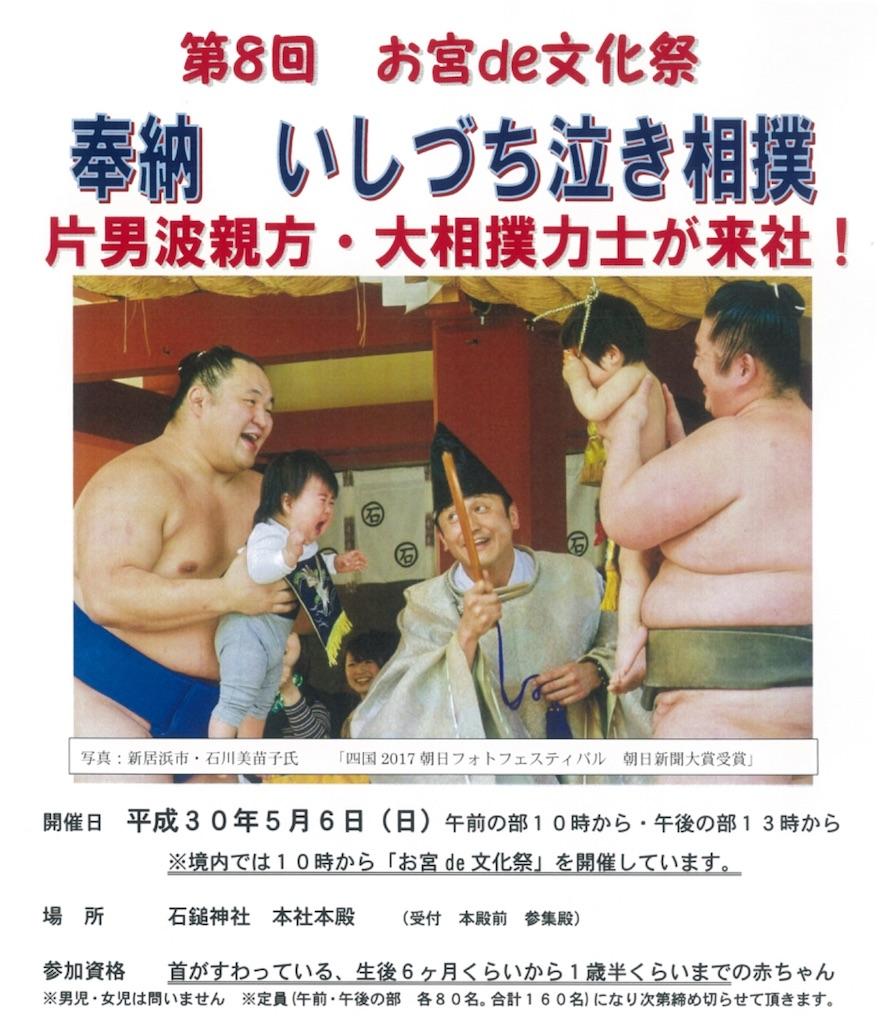 f:id:masanori-kato1972:20180506124002j:image