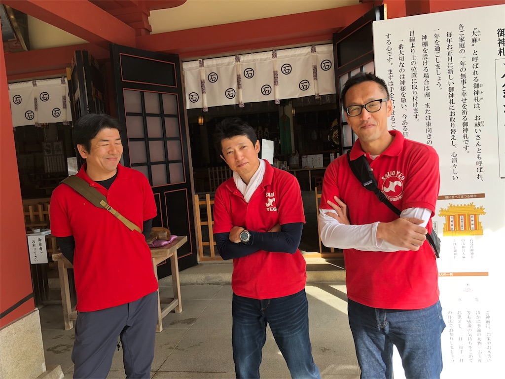 f:id:masanori-kato1972:20180506124116j:image