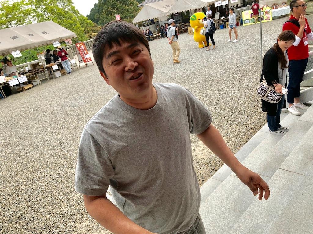 f:id:masanori-kato1972:20180506125041j:image