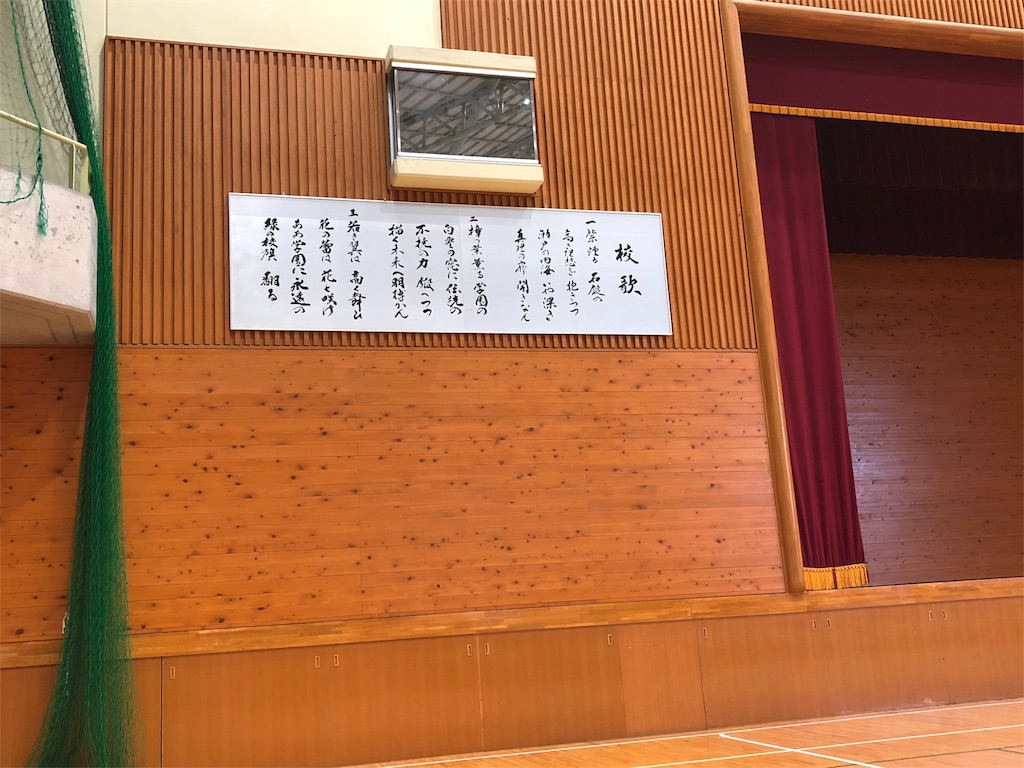 f:id:masanori-kato1972:20180507115412j:image