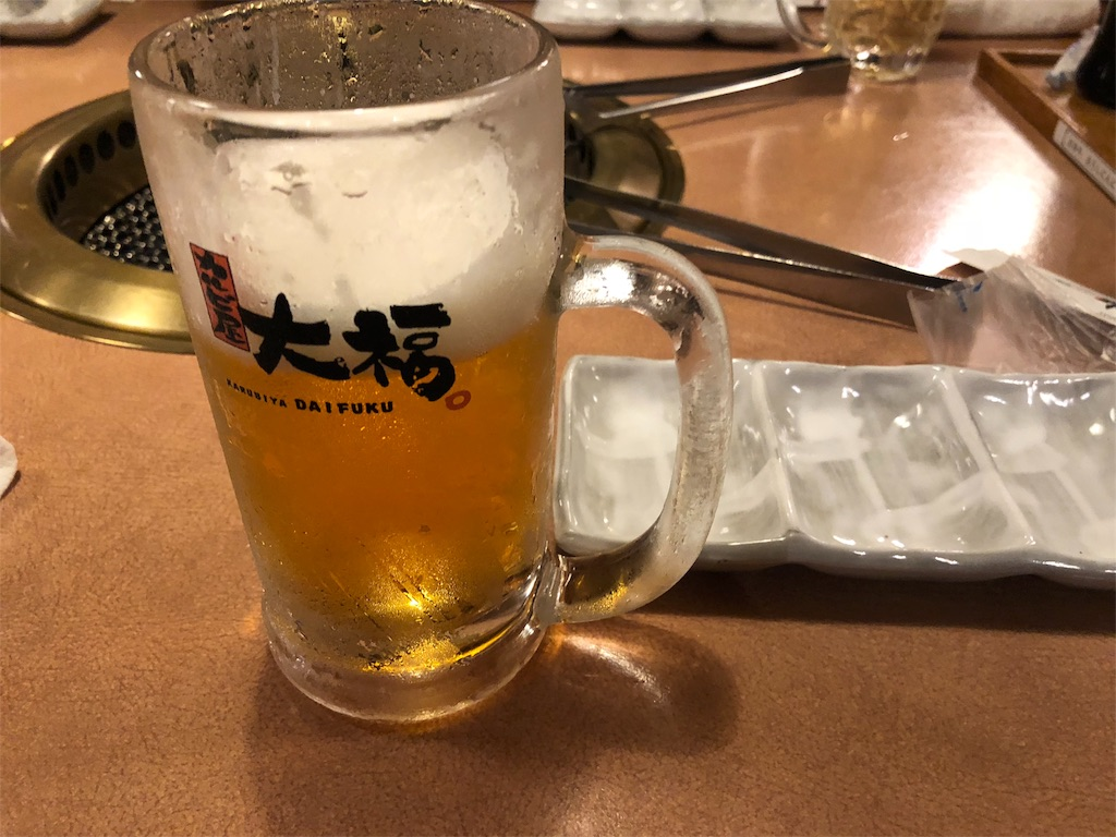 f:id:masanori-kato1972:20180509114533j:image