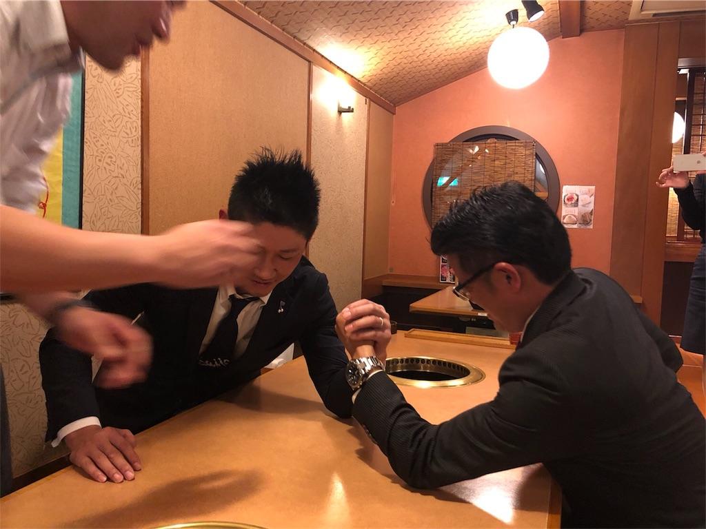 f:id:masanori-kato1972:20180509115410j:image