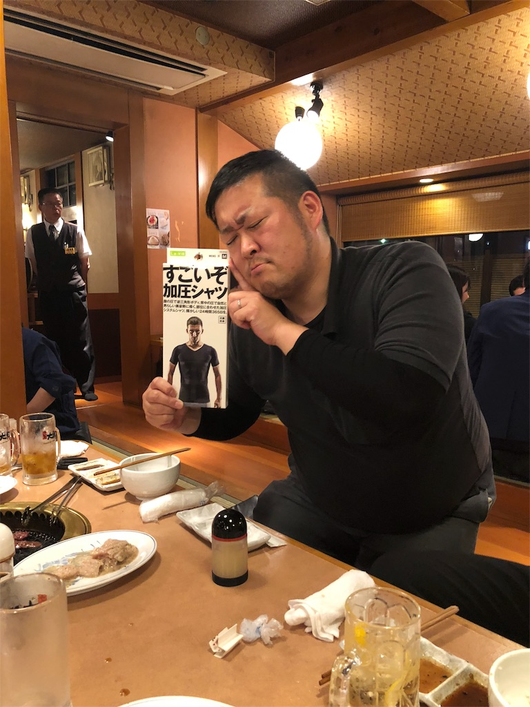 f:id:masanori-kato1972:20180509115724j:image