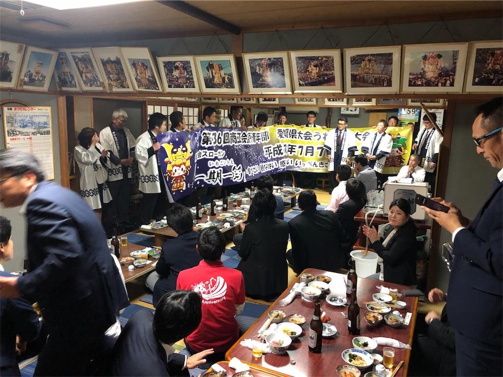 f:id:masanori-kato1972:20180510120534j:image