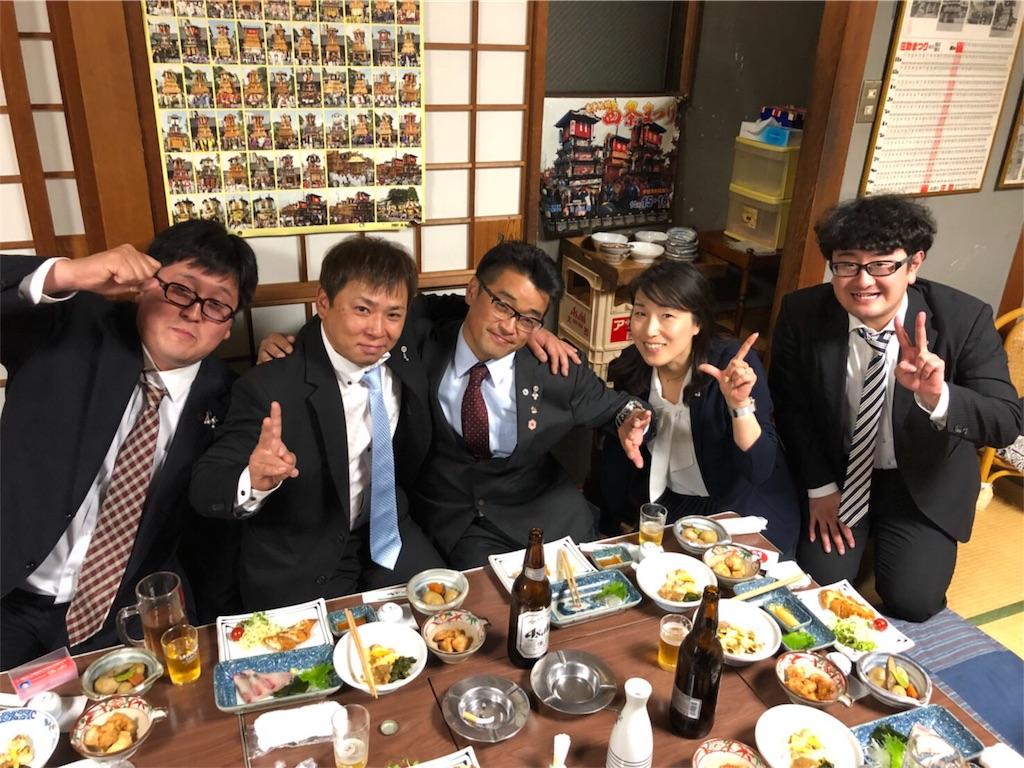 f:id:masanori-kato1972:20180510120856j:image