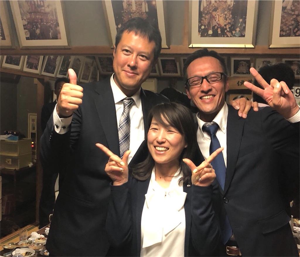 f:id:masanori-kato1972:20180510121131j:image