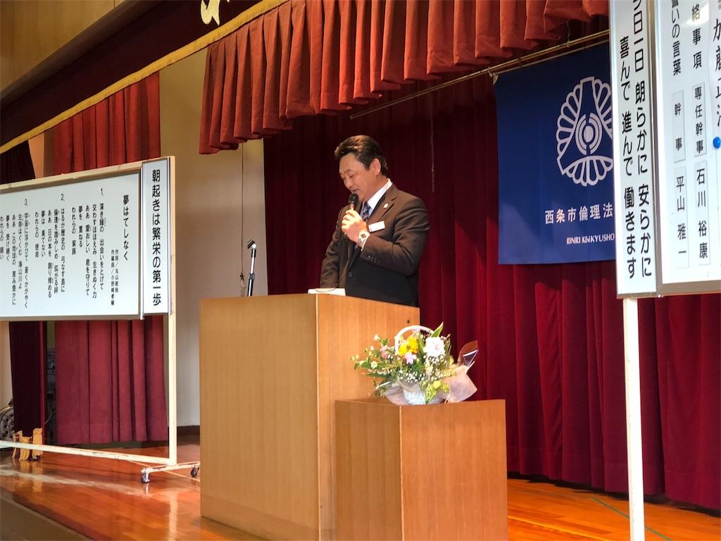 f:id:masanori-kato1972:20180511222838j:image