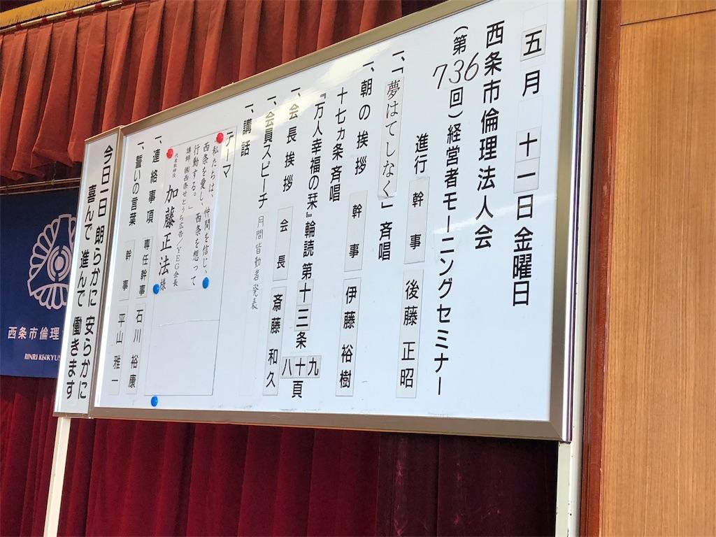 f:id:masanori-kato1972:20180512010310j:image