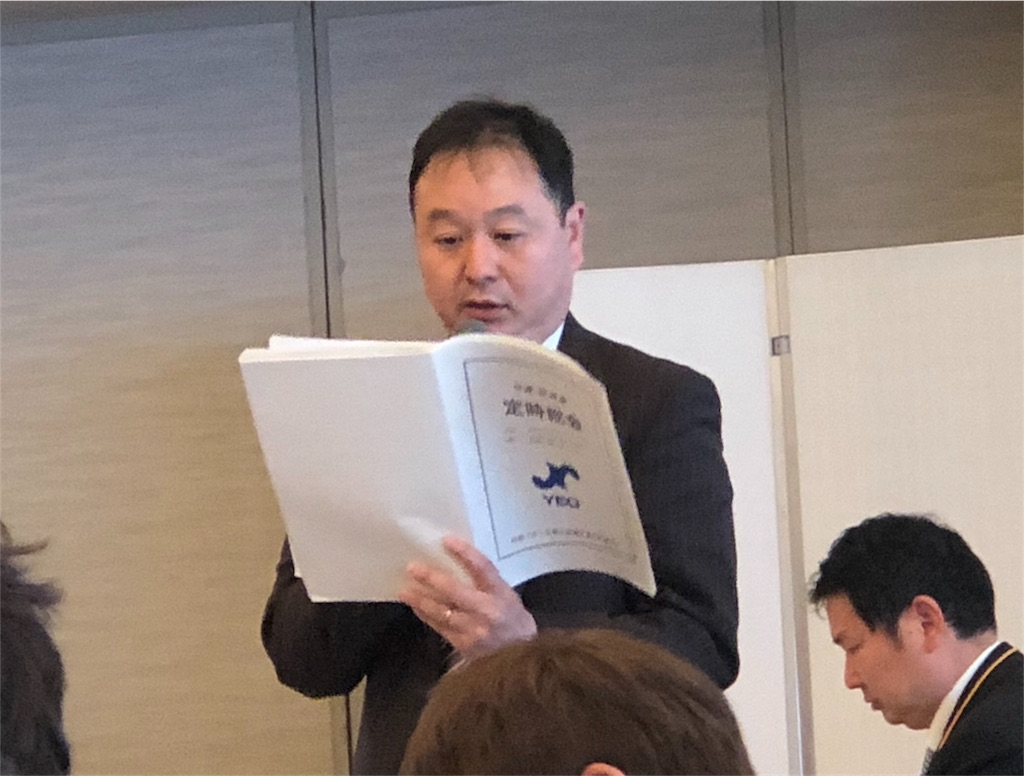 f:id:masanori-kato1972:20180513094844j:image