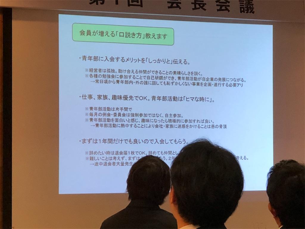 f:id:masanori-kato1972:20180513120512j:image
