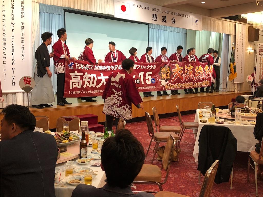 f:id:masanori-kato1972:20180513120721j:image