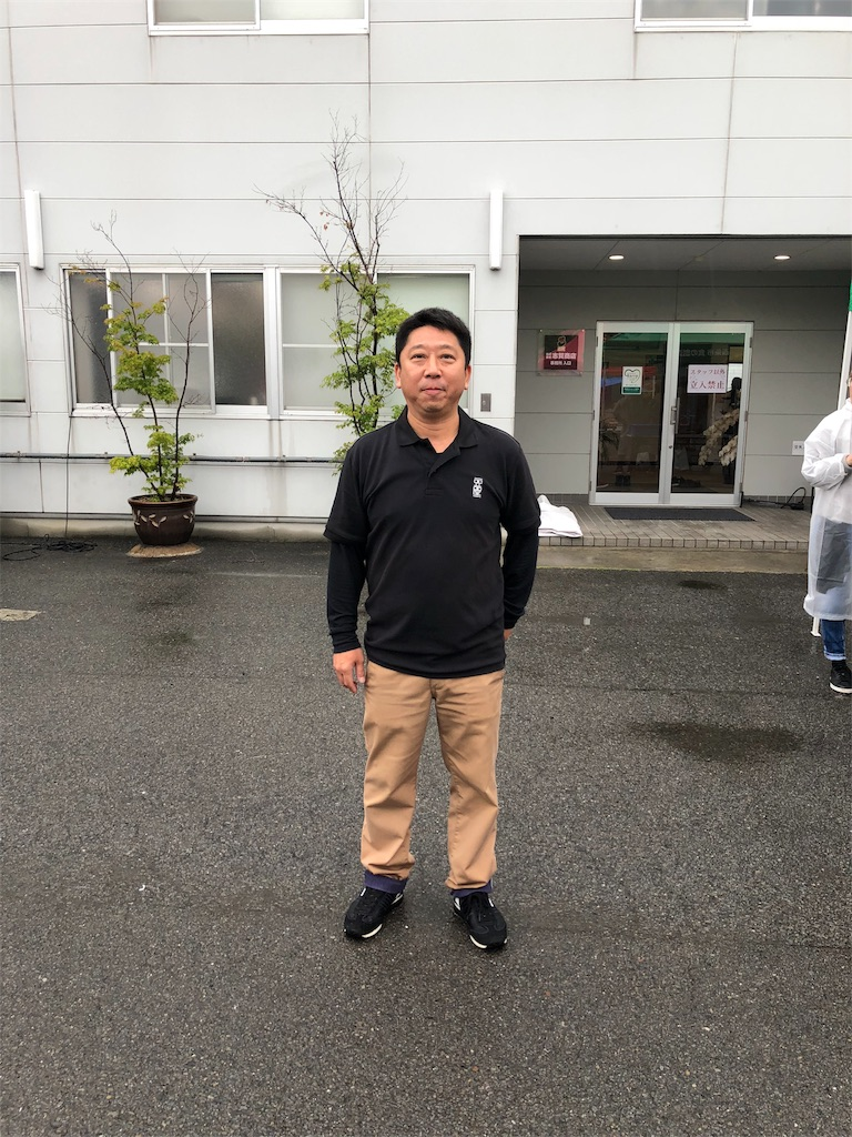 f:id:masanori-kato1972:20180513195629j:image