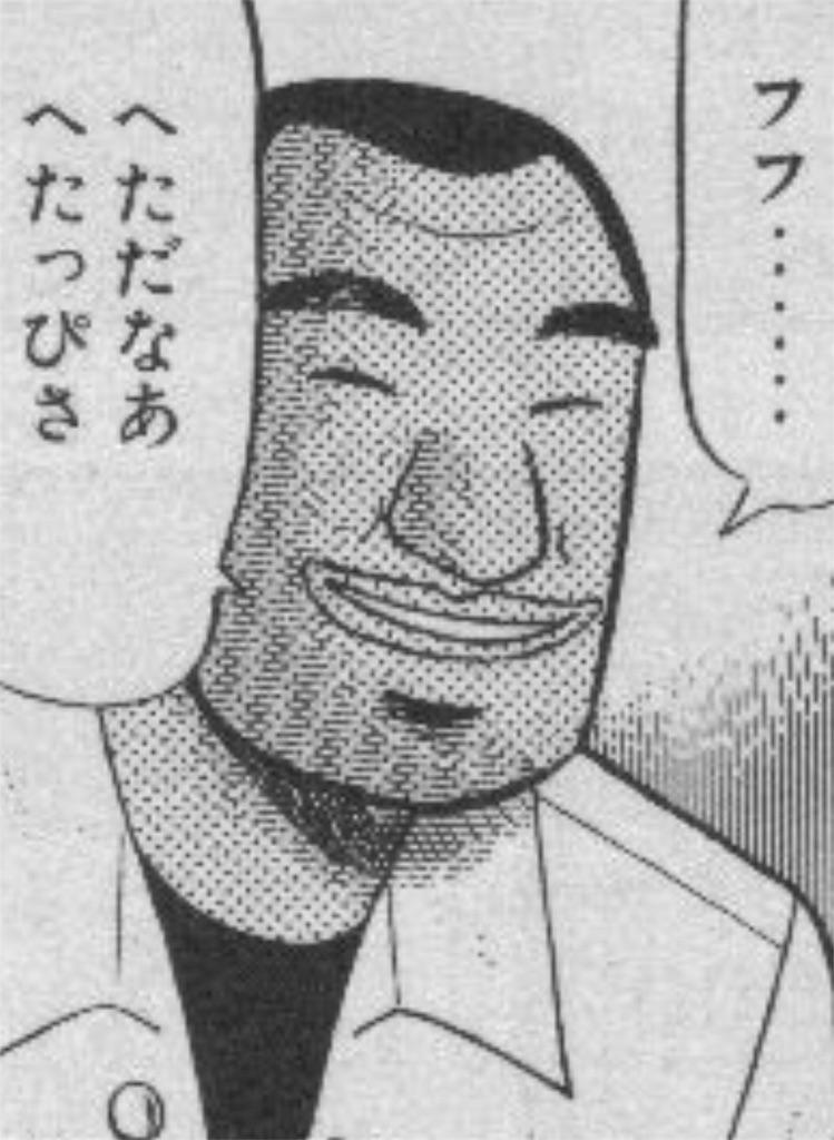 f:id:masanori-kato1972:20180514212715j:image