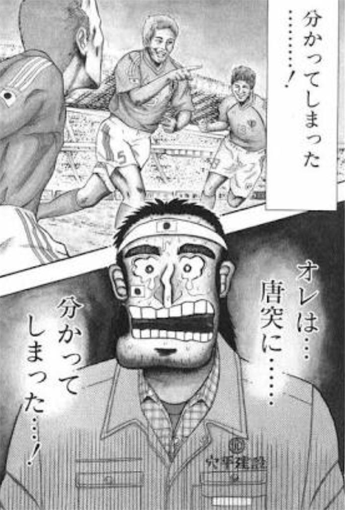 f:id:masanori-kato1972:20180514213542j:image