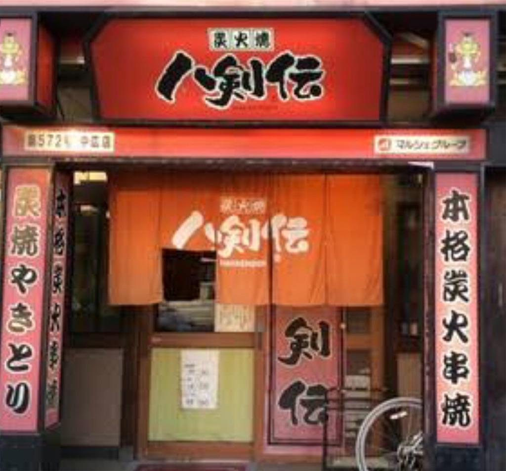 f:id:masanori-kato1972:20180516100513j:image