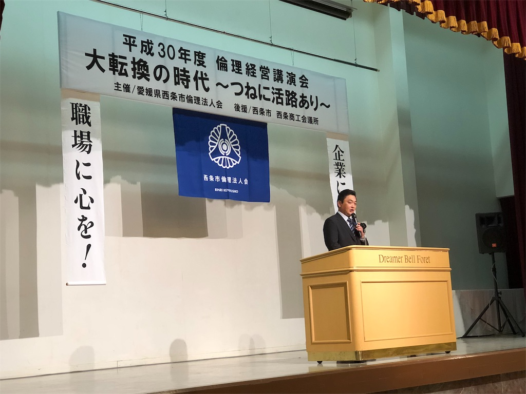 f:id:masanori-kato1972:20180518070837j:image