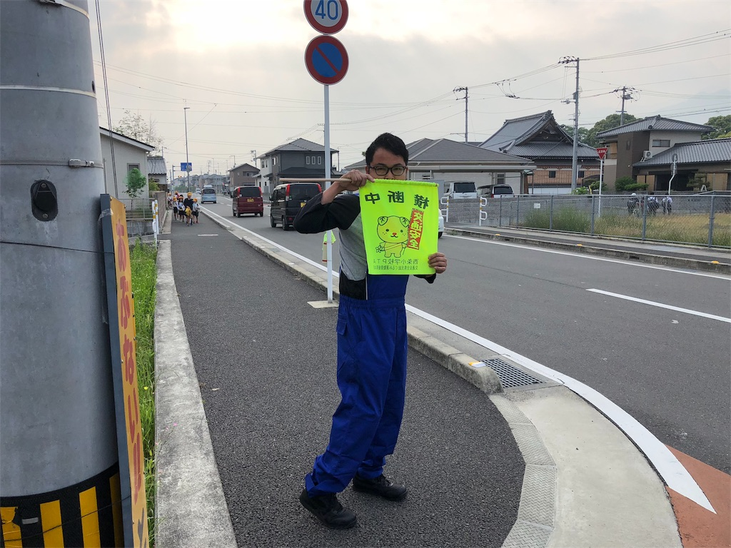 f:id:masanori-kato1972:20180518111443j:image