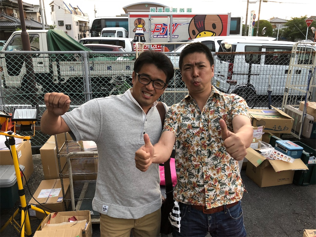 f:id:masanori-kato1972:20180520120858j:image