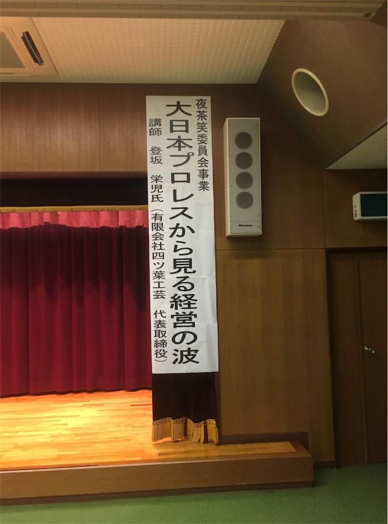 f:id:masanori-kato1972:20180520121832j:image