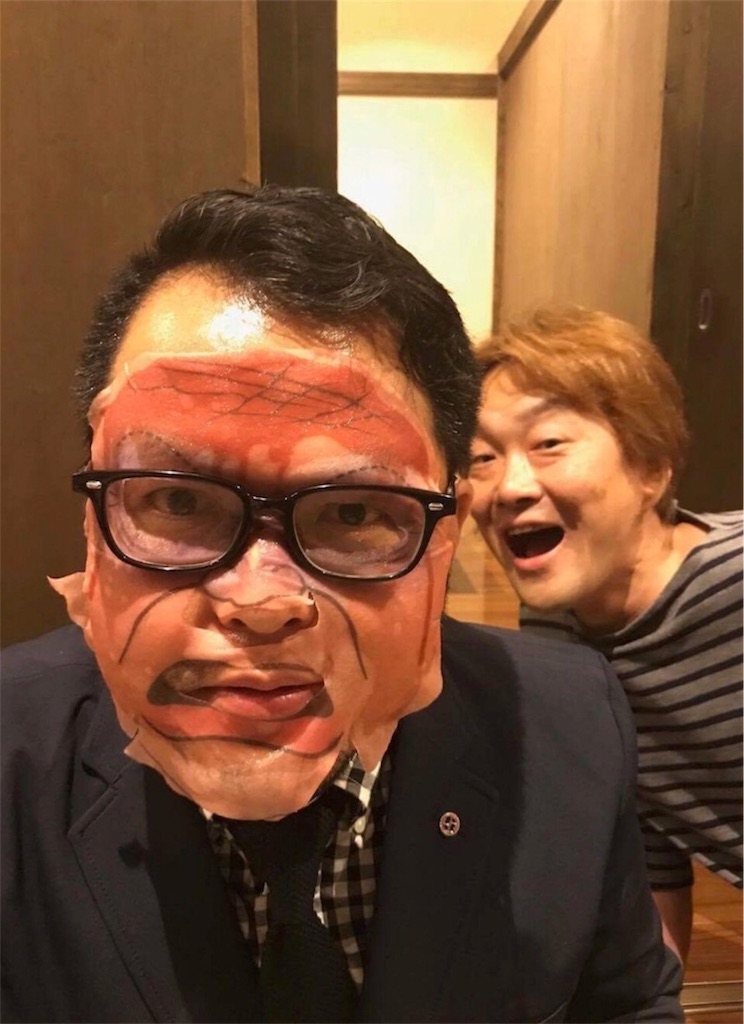 f:id:masanori-kato1972:20180520122129j:image