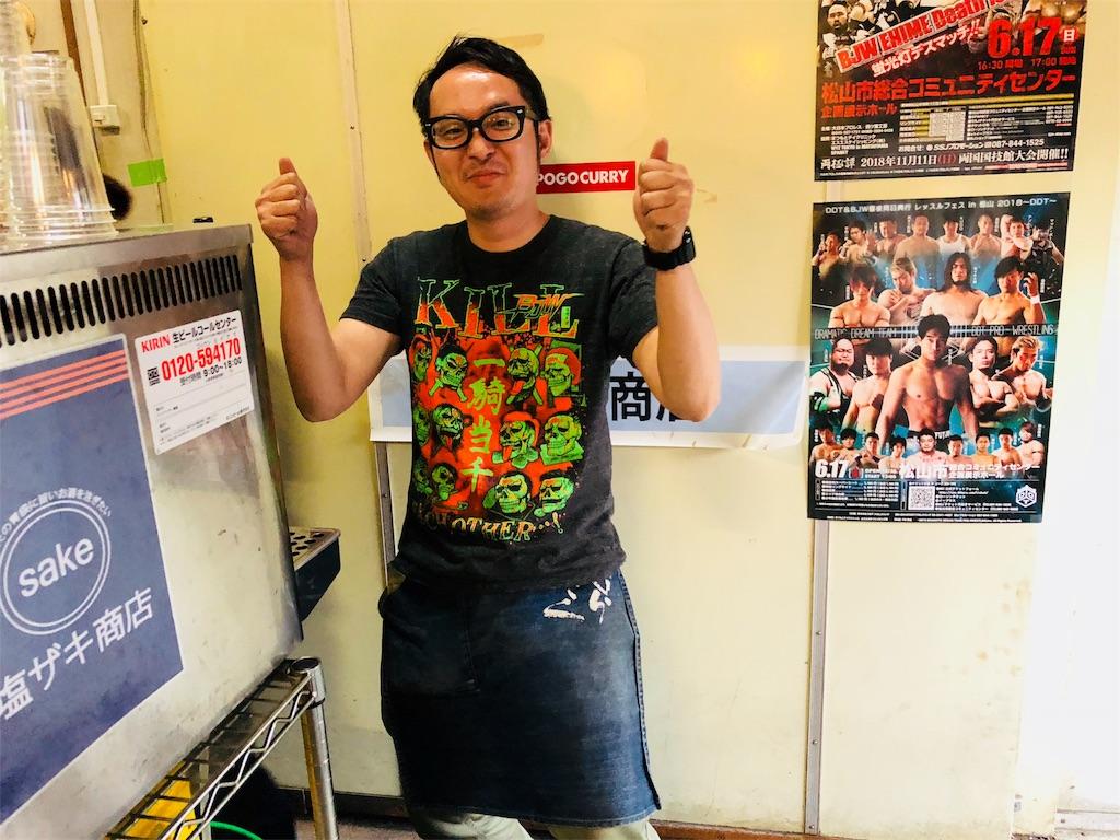 f:id:masanori-kato1972:20180520122644j:image