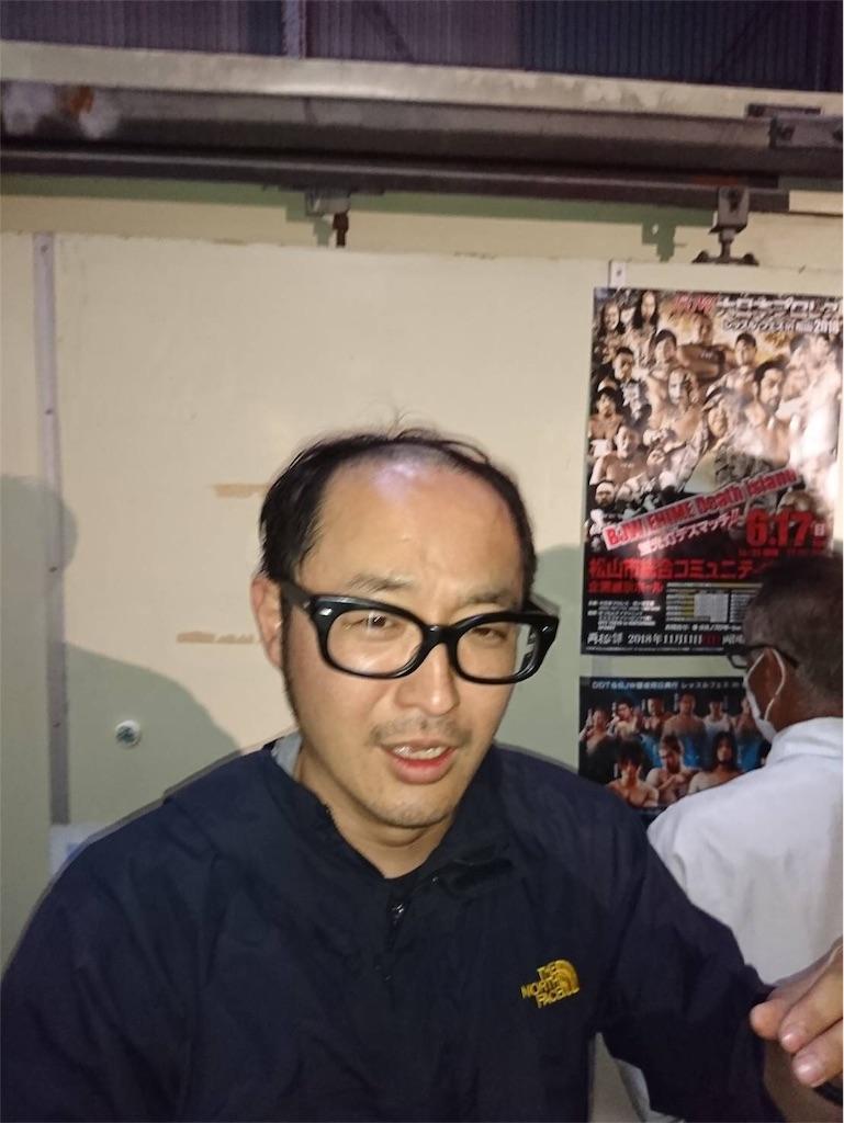 f:id:masanori-kato1972:20180520131639j:image