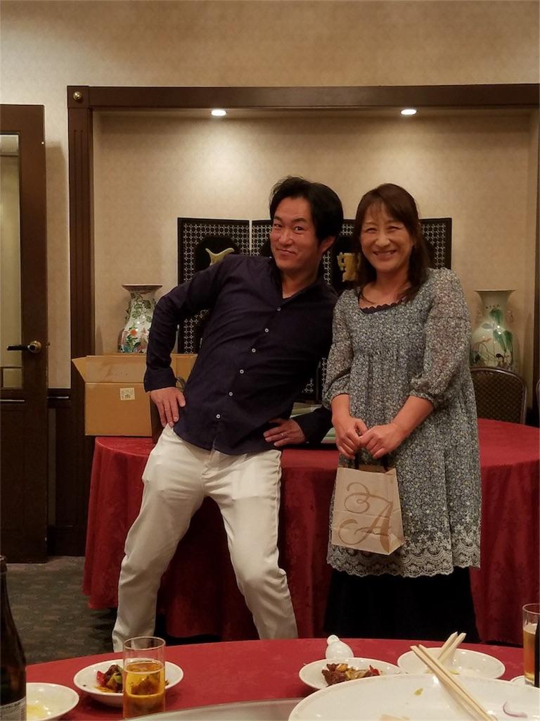 f:id:masanori-kato1972:20180520214340j:image