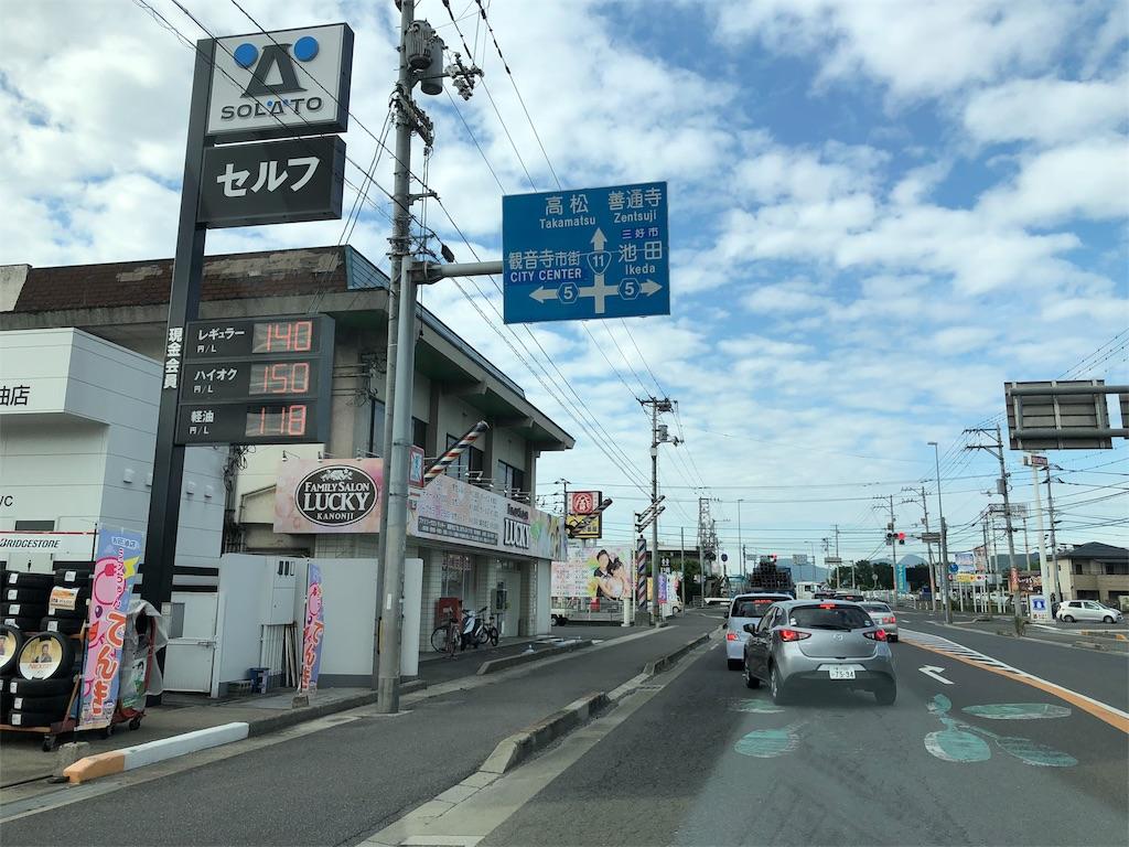 f:id:masanori-kato1972:20180522210543j:image