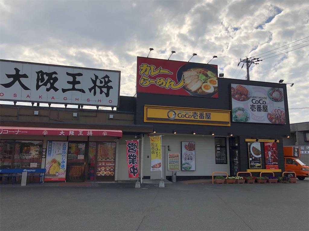 f:id:masanori-kato1972:20180522213939j:image