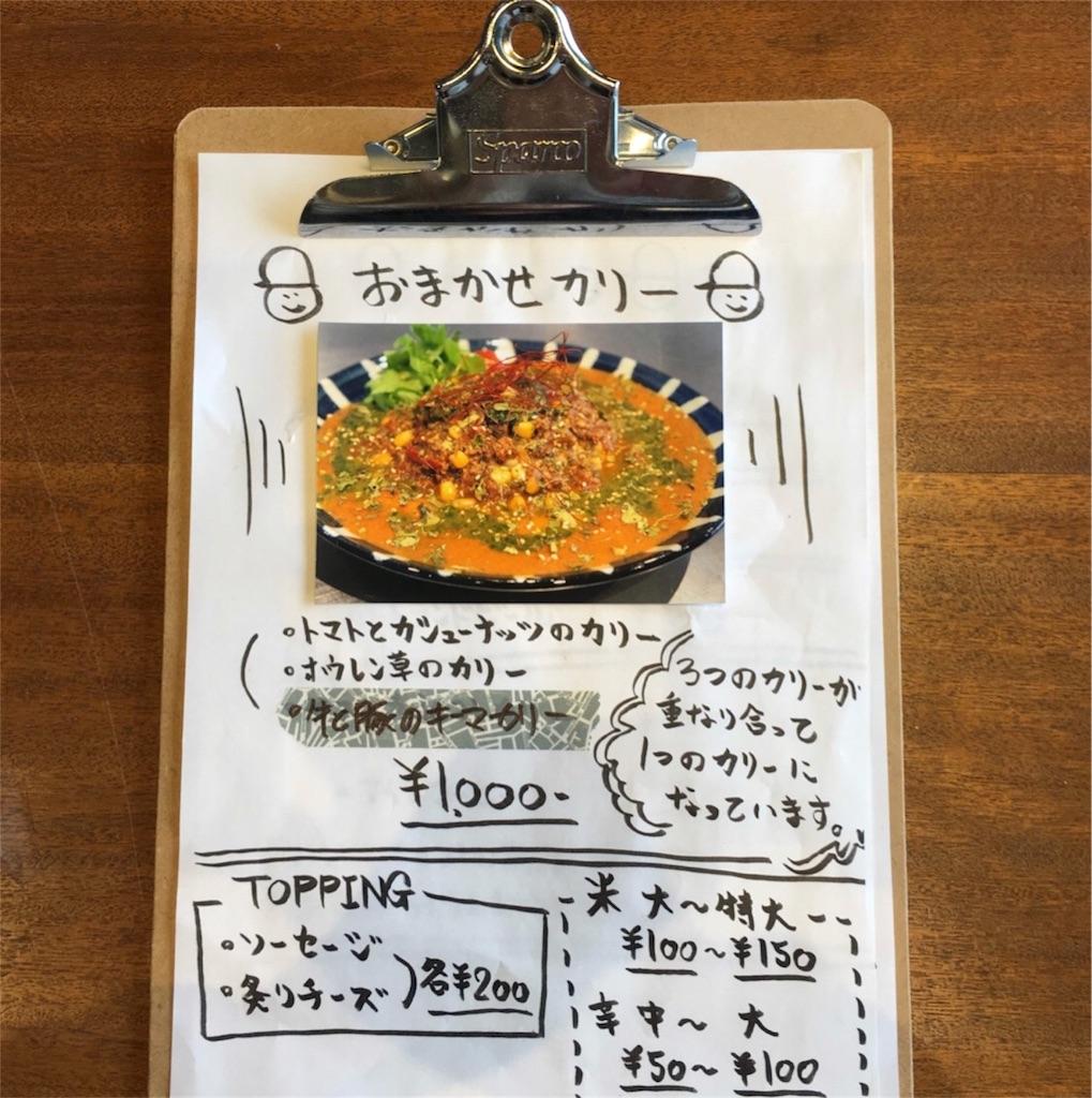 f:id:masanori-kato1972:20180522215921j:image