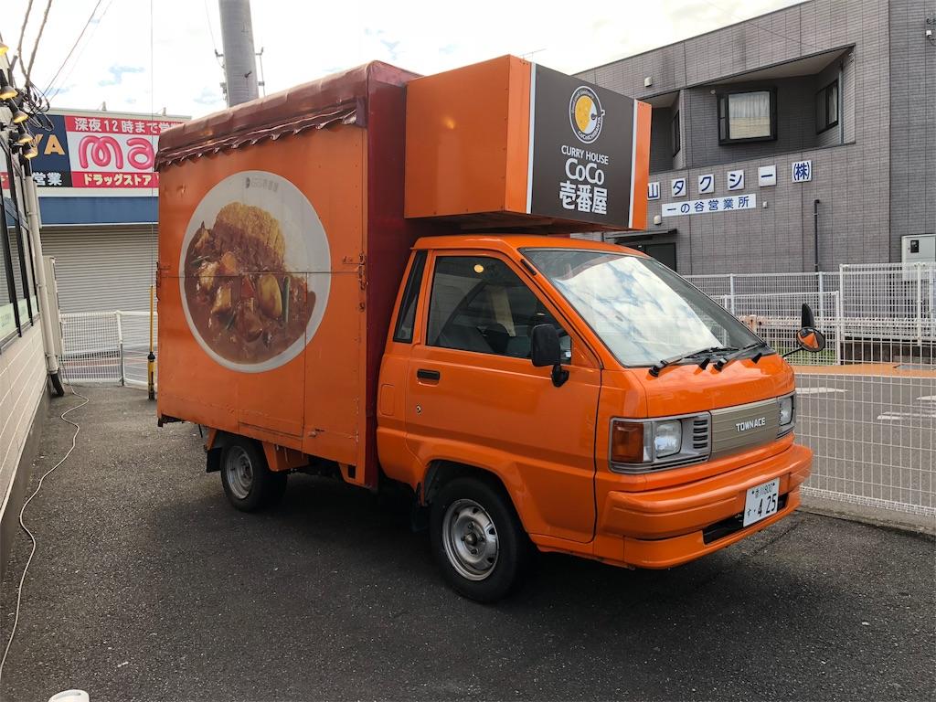f:id:masanori-kato1972:20180522221132j:image