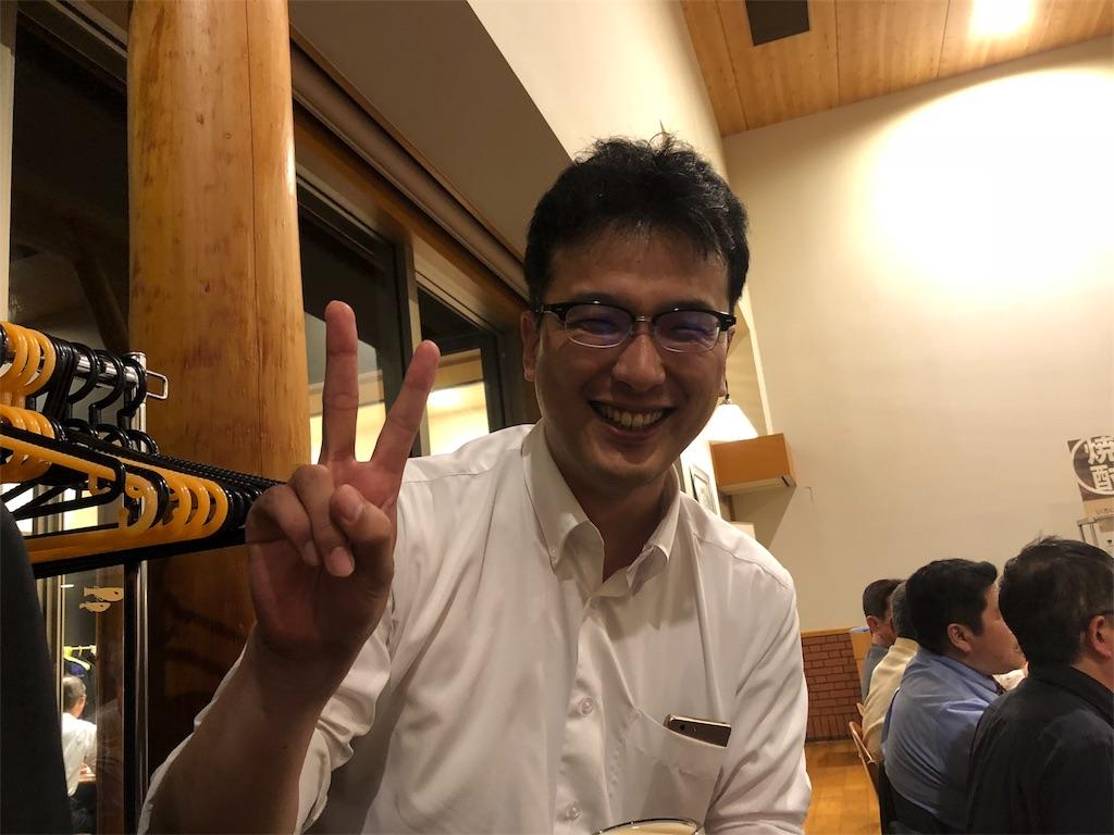 f:id:masanori-kato1972:20180523220811j:image