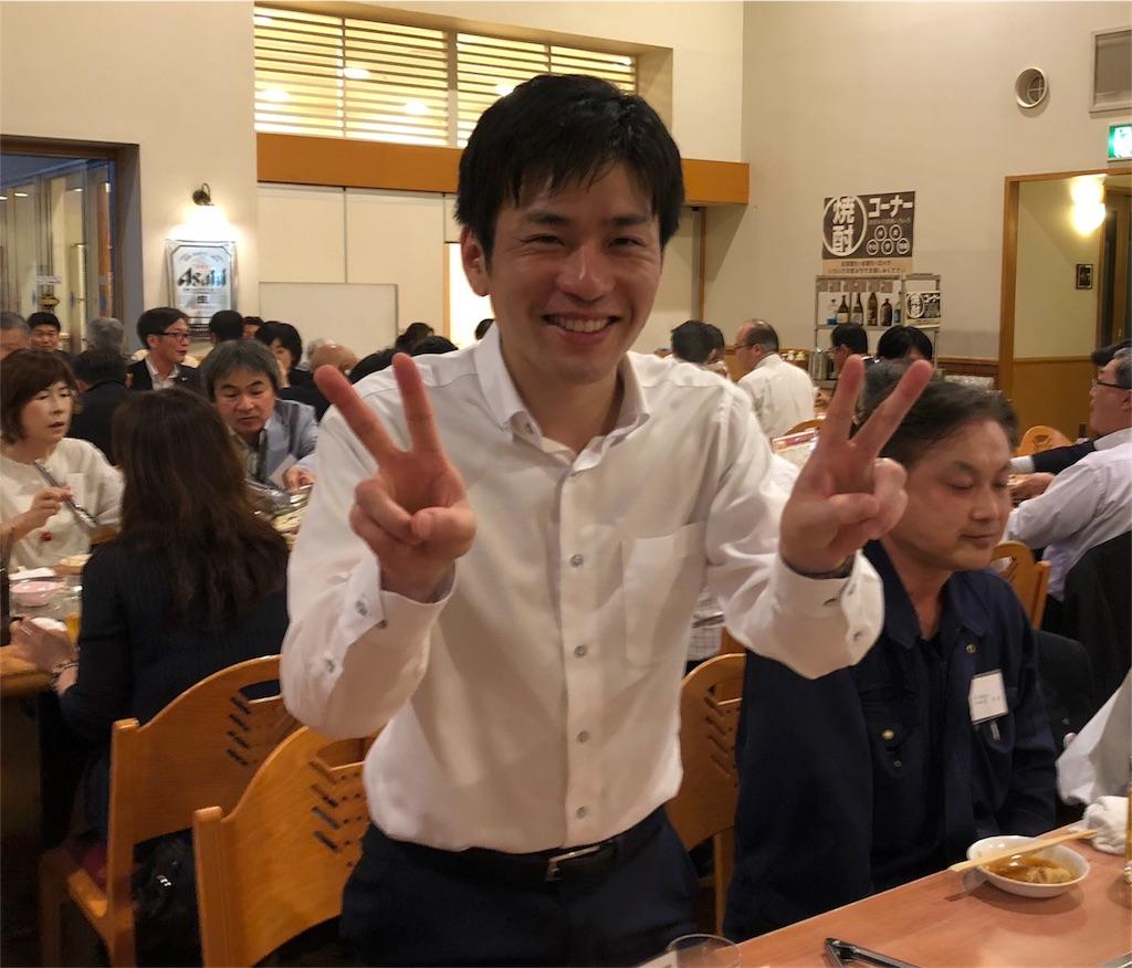 f:id:masanori-kato1972:20180524093019j:image