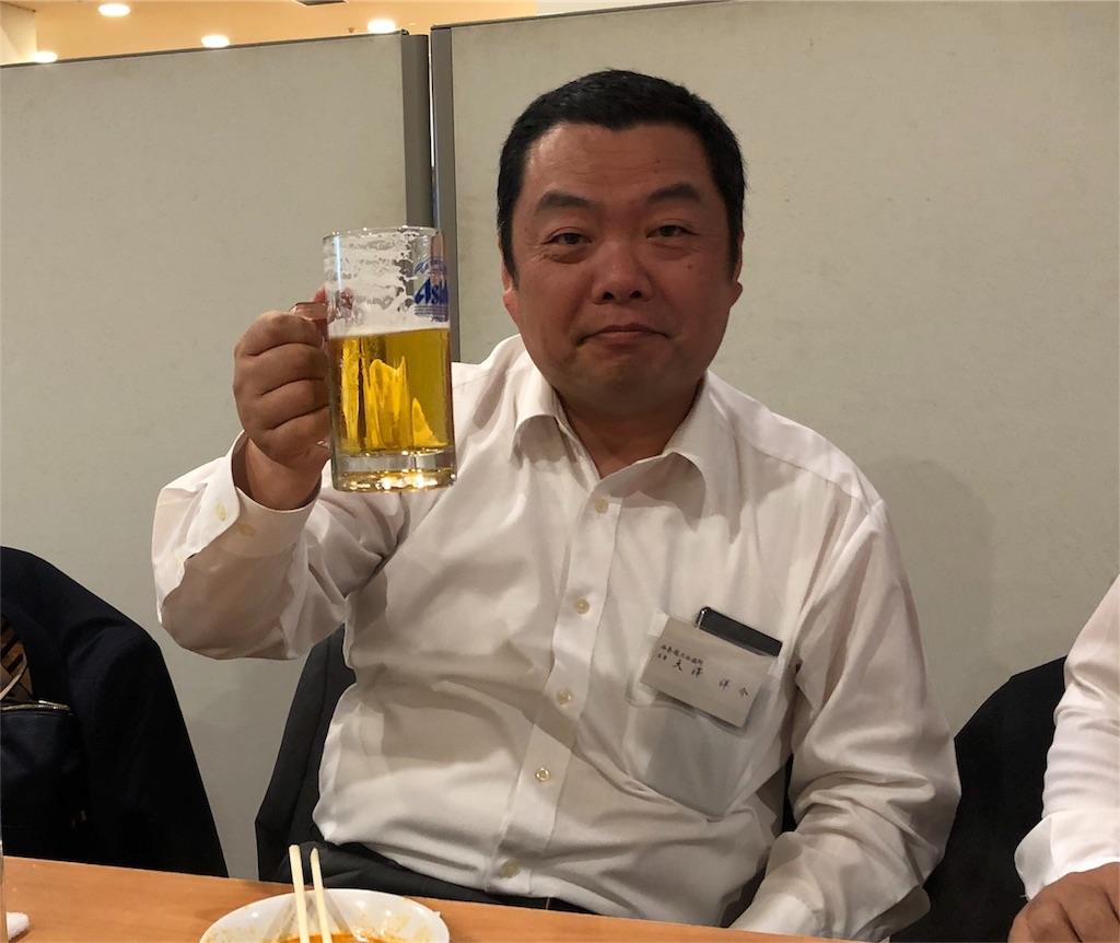 f:id:masanori-kato1972:20180524093103j:image