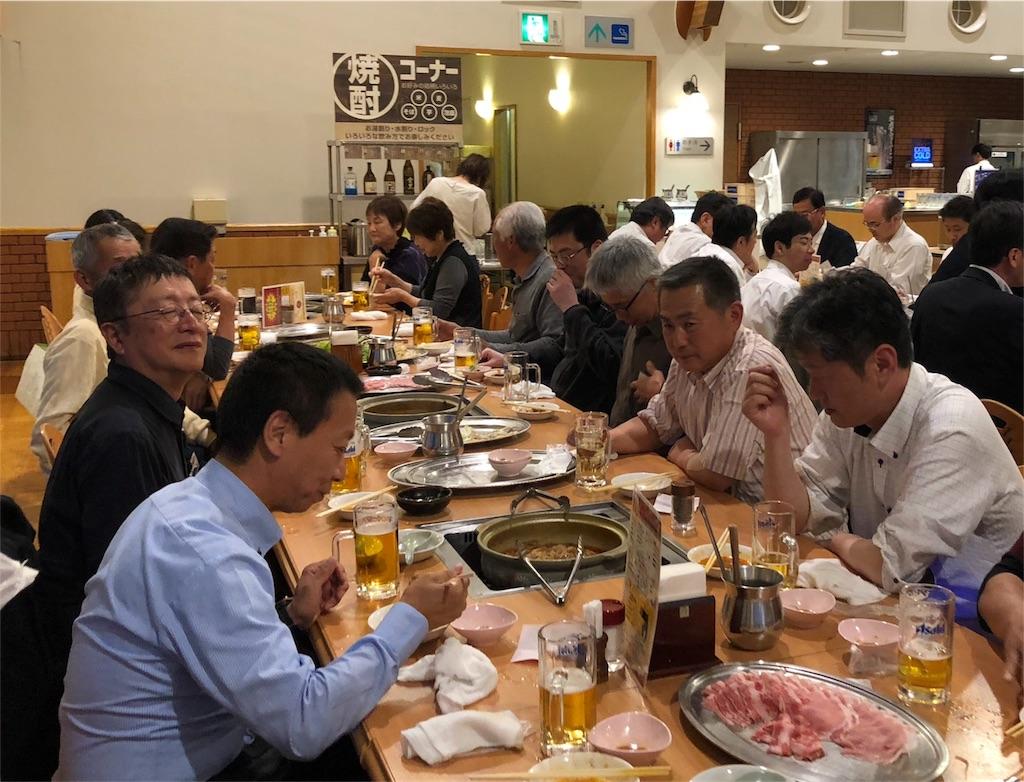 f:id:masanori-kato1972:20180524093111j:image