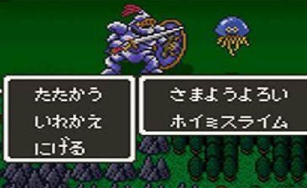 f:id:masanori-kato1972:20180524094948j:image