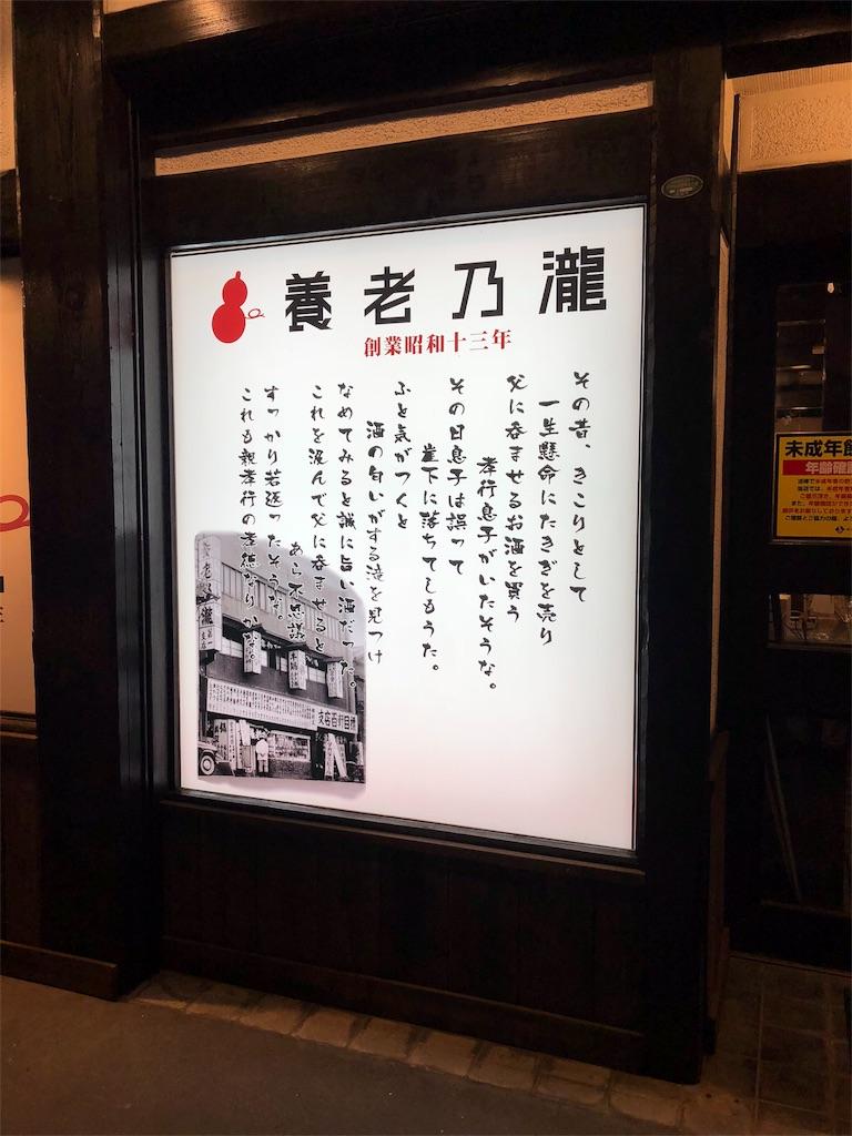 f:id:masanori-kato1972:20180525105501j:image
