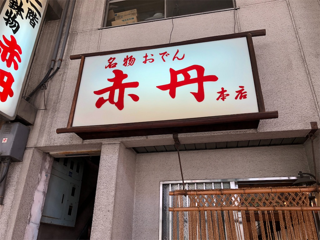 f:id:masanori-kato1972:20180525105538j:image