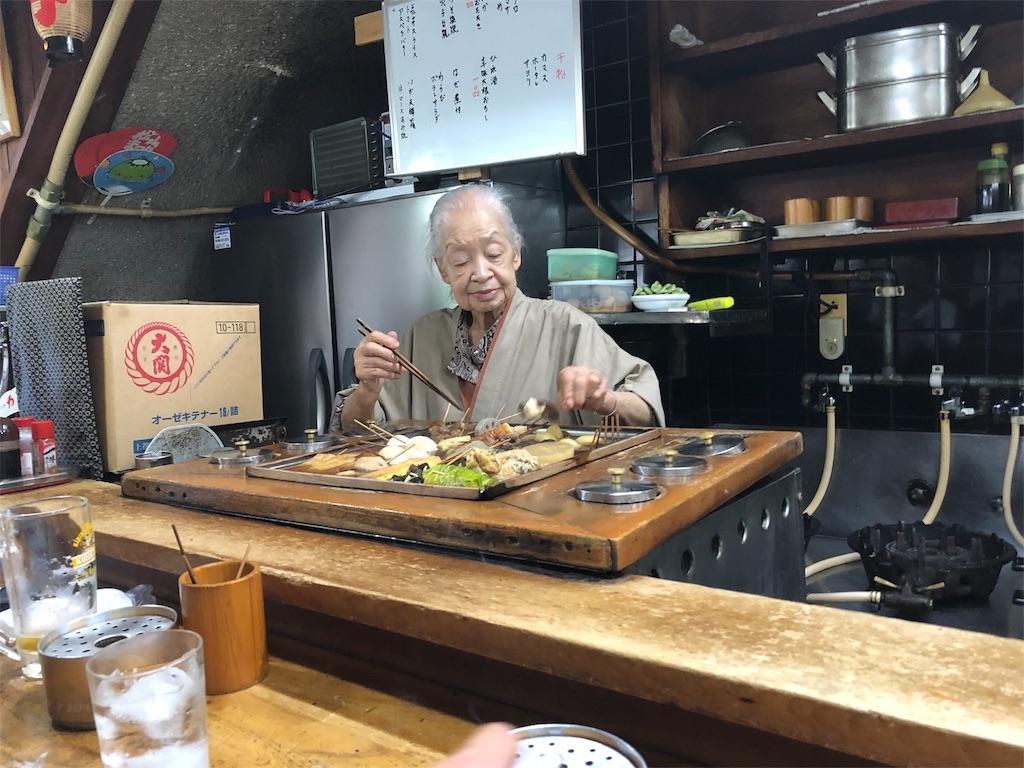 f:id:masanori-kato1972:20180525105607j:image