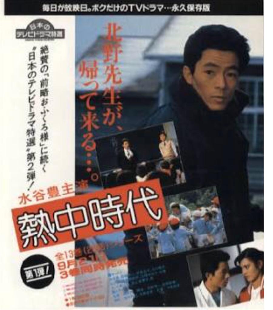 f:id:masanori-kato1972:20180525110609j:image