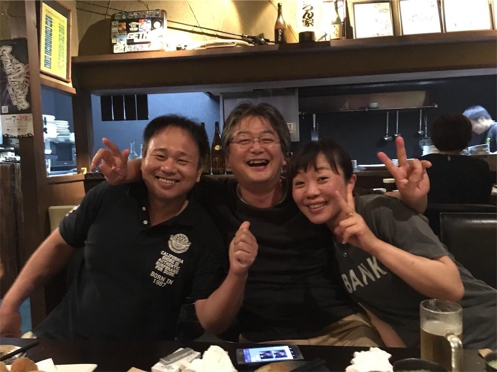 f:id:masanori-kato1972:20180526111127j:image