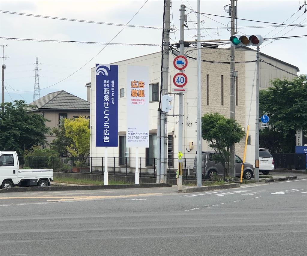 f:id:masanori-kato1972:20180529122214j:image