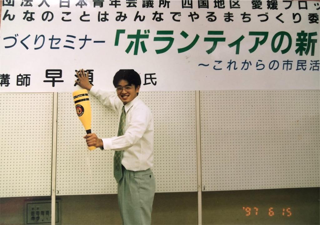 f:id:masanori-kato1972:20180531112619j:image