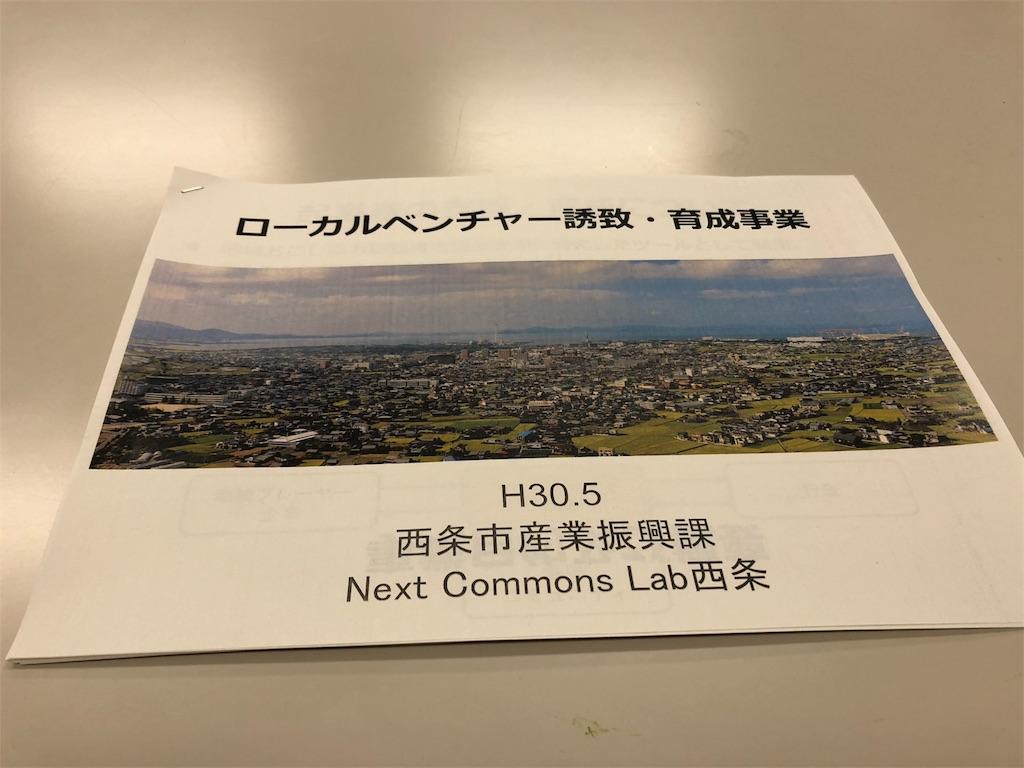 f:id:masanori-kato1972:20180601112633j:image