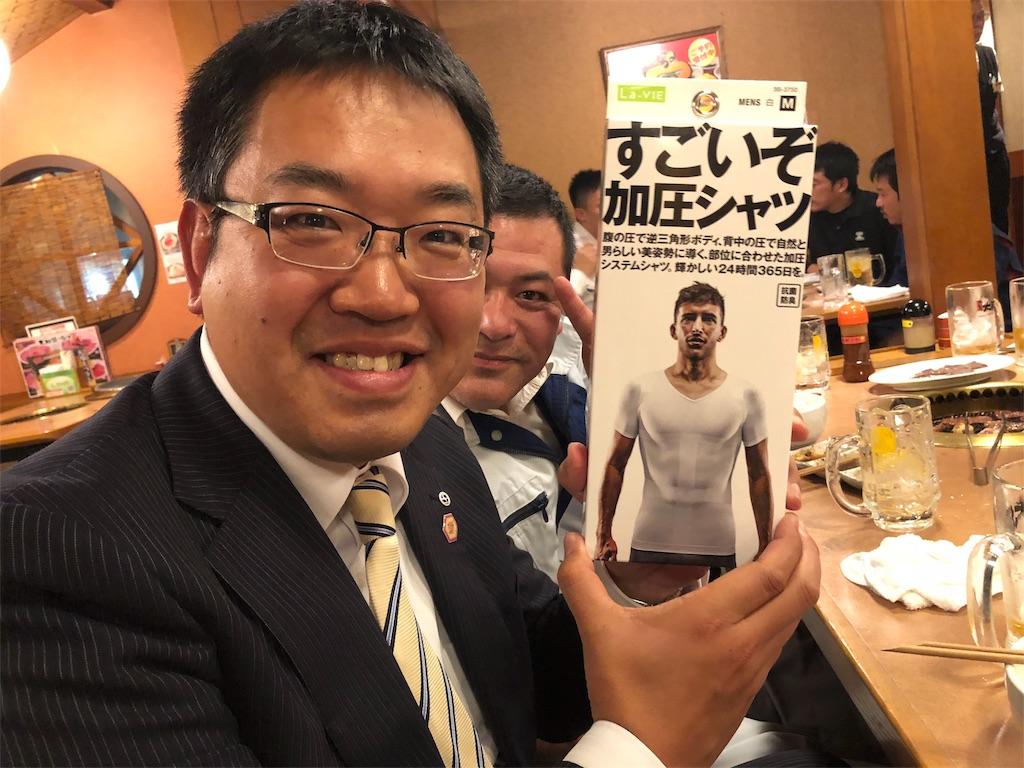 f:id:masanori-kato1972:20180602111121j:image