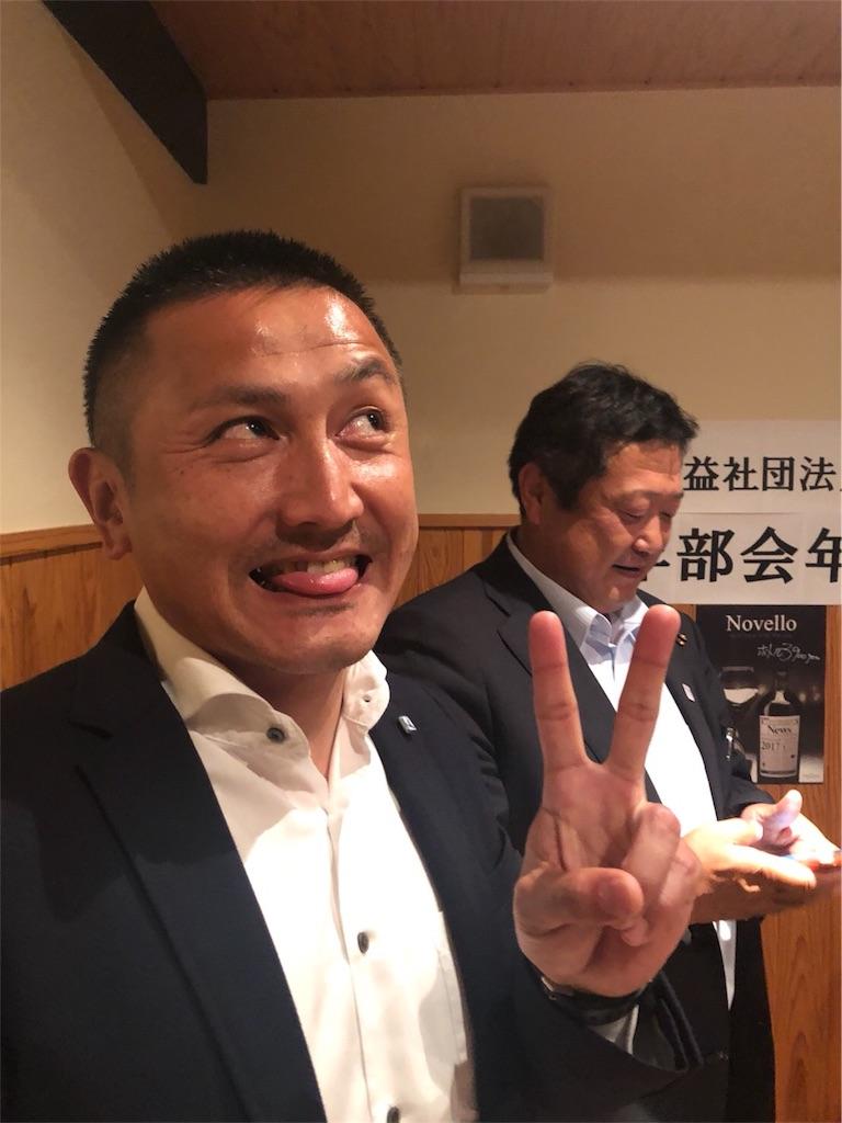 f:id:masanori-kato1972:20180602112347j:image