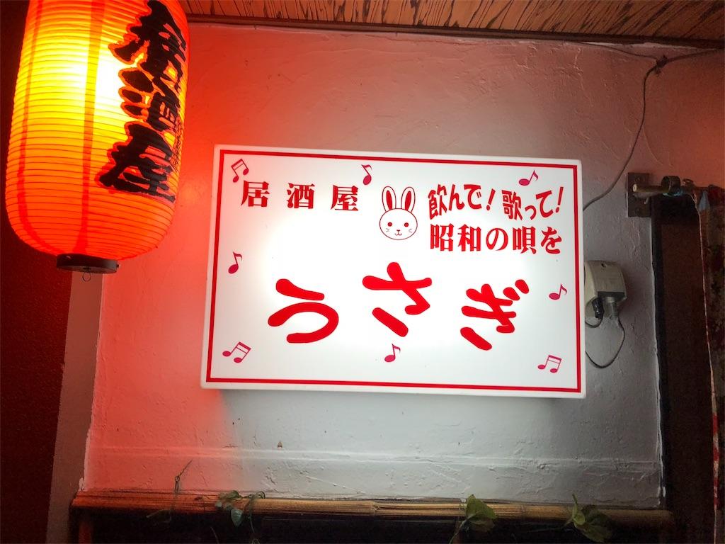 f:id:masanori-kato1972:20180604001648j:image