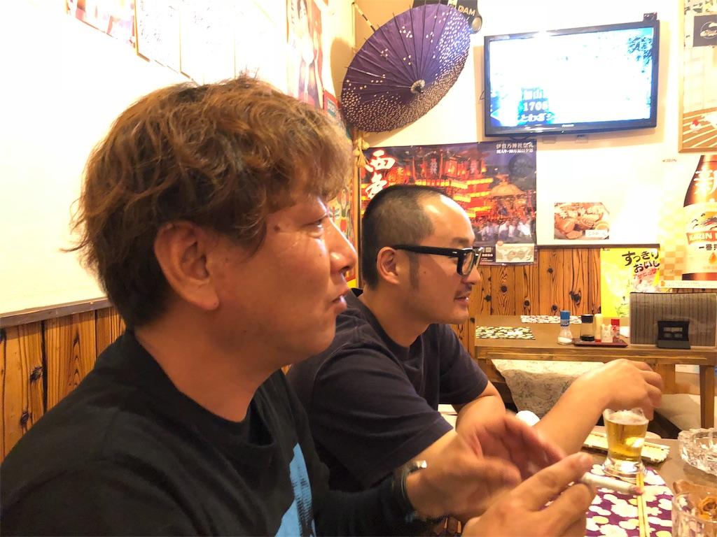 f:id:masanori-kato1972:20180604002014j:image