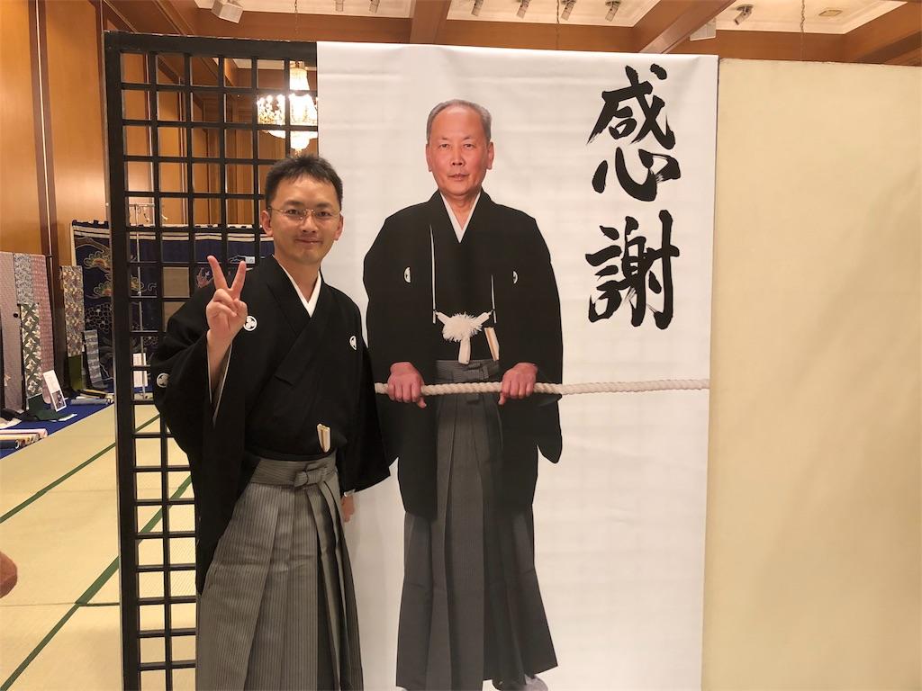 f:id:masanori-kato1972:20180604130207j:image
